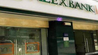 فروع بنك الإسكندرية