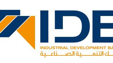 صورة فروع بنك التنمية الصناعية والعمال المصري