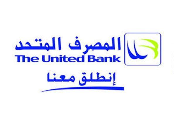 فروع بنك المصرف المتحد