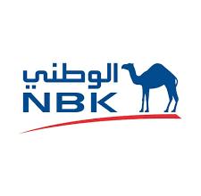 فروع وعناوين بنك الكويت الوطني في مصر