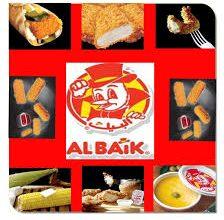 صورة فروع مطعم البيك في مصر والسعودية