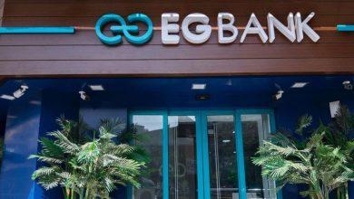صورة فروع وعناوين البنك المصري الخليجي EG BANK