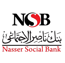 صورة فروع وعناوين بنك ناصر الاجتماعي