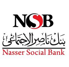 مواعيد عمل بنك ناصر الاجتماعى 2019 فروع نت