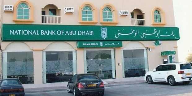 فروع بنك أبوظبي الوطني