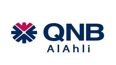 صورة فروع وعناوين بنك قطر الوطني الأهلي QNB