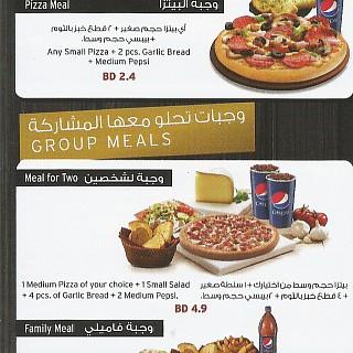 فروع مطعم بيتزا هت فى مصر فروع نت
