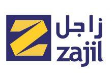 صورة فروع وعناوين شركه زاجل أكسبريس في المملكة العربية السعودية