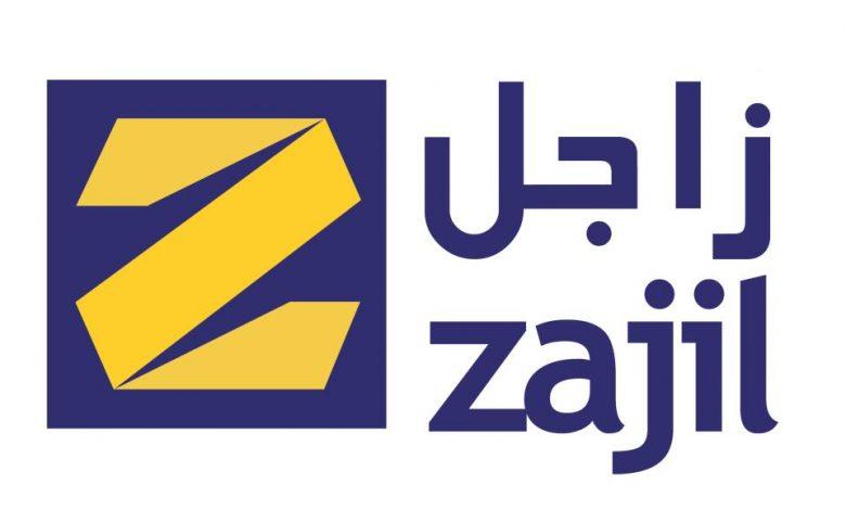 عناوين شركه زاجل أكسبريس في المملكة العربية السعودية