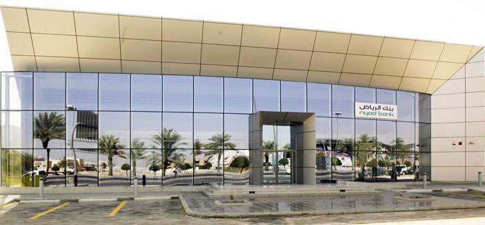 عناوين فروع بنك الرياض فى السعودية