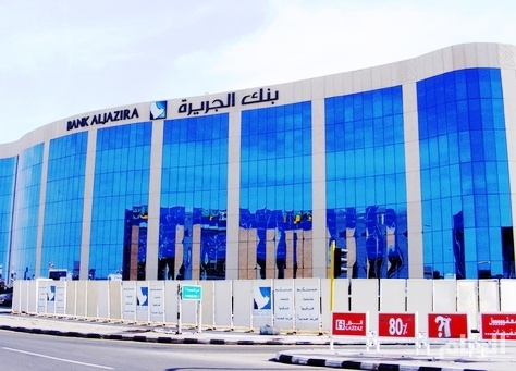 فروع بنك الجزيرة فى السعودية