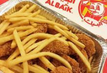 صورة عناوين وفروع مطعم البيك في المملكة العربية السعودية