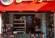 صورة عناوين فروع مطعم عمو حسني والمنيو