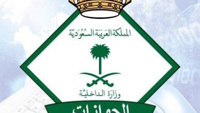 صورة فروع وعناوين مصلحة الجوازات السعودية